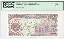 1981 First Issue, Iran Islamic Republic, 5000 Rials PCGS 62 NEW, P#: 130a