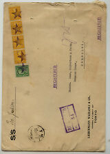 China, large registered cover to Shanghai  US stamps on  cover     KL0327