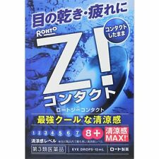 Rohto Z CL for contact Eyedrops 12ml from Japan high cooling free shipping