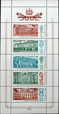 RUSSIA SOWJETUNION 1986 Klb 5671-75 MS 5523 Palace Museums in Leningrad MNH