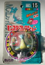 "VINTAGE TOMY POKEMON POCKET MONSTER 1998 #15 LAPRAS FIGURE 2""  FREE SHIPPING"