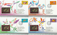 SET OF 4 x 23K GOLD EMBLEM FIRST DAY COVERS 1996 YEAR OF RAT HONG KONG k107t
