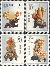 China 1992 Stone Carvings/Art/Artists/Craft 4v set (n25487)