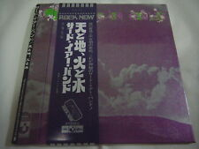 THIRD EAR BAND-same JAPAN Mini LP CD w/PROMO OBI Pink Floyd Amon Duul Henry Cow