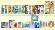 Japan Stamps:1961 Commemoratives Year Set  Mint Non Hinged