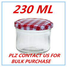 1 x Screw Top Preserving Glass Jam Candy Jar (230ml) - Pattern on Lid