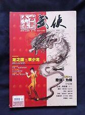 BRUCE LEE MAGAZINE ART MARTIAUX NUNCHAKU KUNGFU EN CHINOIS CHINA LI XIAOLONG