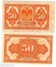 RUSSIE SIBERIE // RUSSIA SIBERIA & URALS BILLET 50 Kopeks ND ( 1919 ) PS828