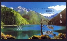 China 1998-6M Jiuzhaigou Lake Waterfall 九寨沟 Souvenir Sheet Stamp Mint NH