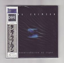 (CD) KING CRIMSON - The ConstruKction Of Light / Japan Import / UICE-9065 / NEW