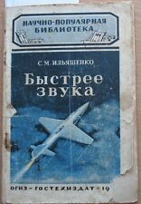 Book Air Plane Craft Missiles Rocket Jet Space Travel 1947 Flight Speed Turbine