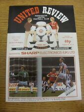 12/10/1985 Manchester United v Queens Park Rangers  (Light Scuff Marks On Back).