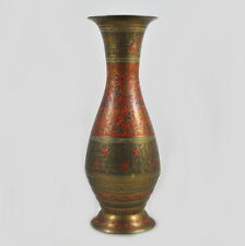 Messingvase - Vase aus Messing - Brass - Muster rot blau - 24,7cm - 553g