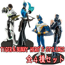 Tiger & Bunny Styling 2 Wild Tiger Top Mag Lunatic 4 figure gashapon set Bandai