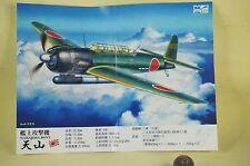 CAFEREO IF WW2 Japan Navy Nakajima B6N Tenzan Torpedo Bomber 1:144 IF13