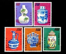 Taiwan China Stamps Sc#1758-62 1972 Art Treasure Qing Dynasty Porcelain Mint LH
