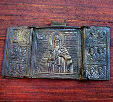 1800's Antique Russian Christian Bronze Triptych Travel Icon Artifact