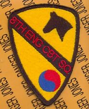 US Army 1st Cavalry Division 8th Engineer Combat Squad Korea 4 inch patch
