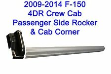 2009-2014 Ford F-150 Crew Cab 4 Door RIGHT SIDE Outer Rocker Panel & Cab Corner