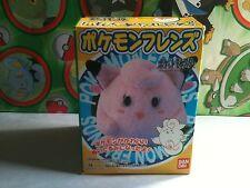 Pokemon Plush Clefairy Stuffed Doll figure Bandai 1997 Candy With Box  cleffa
