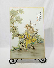 Large  Chinese  Rectangle  Famille  Rose  Porcelain  Plaque     M332