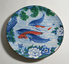 Vintage Decorative Ceramic Made in Japan Koi Plate Charger 12.25 Inches