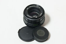 MC Helios-77M-4 1.8/50 50mm f1.8 lens. Canon, Pentax, Sony. Tested, Near MINT