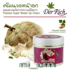 Der Rich Pueraria Super Breast Up Cream Pueraria Mirifica and Ginseng Extract