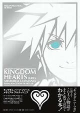 Kingdom Hearts Series Memorial Ultimania Japanese Game Guide and Art Book