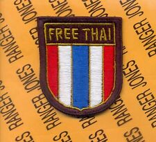 US Army FREE THAI THAILAND Advisors patch