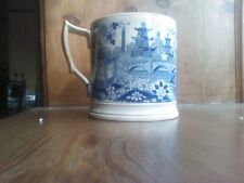 ANTIQUE BLUE AND WHITE TRANSFERWARE CHINOISERIE PEARLWARE TANKARD ALE MUG C1825?