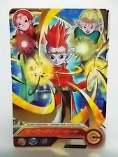 Super Dragon Ball Heroes Promo PSES 2 Jumbo Carddass Avatar card 3