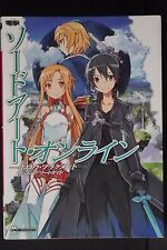 JAPAN Sword Art Online: Hollow Fragment The Complete Guide Book