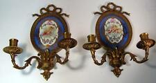 Antique French Porcelain Sevres Style Celeste Blue Dore Bronze Wall Sconce Pair