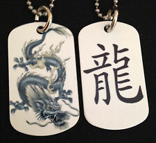 Chinese Year of Dragon 2-Sided Dog Tag Necklace / Keychain  FREE SHIPPING!
