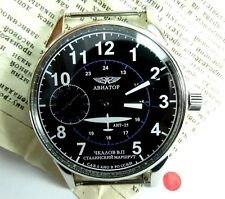 Russian POLJOT AVIATOR Chkalov Wrist Watches Mechanical Military (0811)