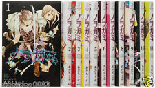 NORAGAMI 1-12 SET JAPANESE MANGA COMIC BOOK