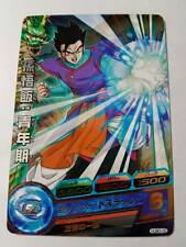 Carte Dragon Ball Z DBZ Dragon Ball Heroes Ultimate Booster Pack #HUM3-06 Promo
