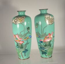 Antique Pair Japanese Cloisonne Vases Floral Art Nouveau Poppy Bronze As Is