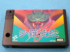 MSX SALAMANDER - MSX Cartridge Only