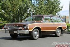 Ford: Other Pinto Wagon