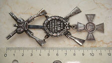 1911 IMPERIAL RUSSIAN ARMY EXC.SHOOTING SILVER 84 BADGE & ST.GEORGE CROSS/ORDER