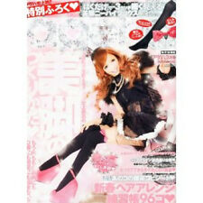 Ageha' 02/2012 Japanese fashion magazine