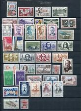 FRANCE 1959 MNH COMPLETE YEAR 41 Stamps