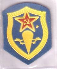 Soviet Union Original Red Star Cloth Patch Badge showing Parachute