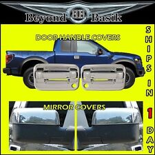 2004-2008 F-150 Chrome 2 Door Handles(1KH,W/OKEYPAD)+Top Mirror COVERS Overlays