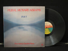 Muhal Richard Abrams - Duet on Black Saint Records Italian Import BSR0051 CUTOUT