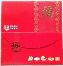 Ang pow red packet United Lee Wah 1 pc new