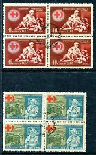 Russia 1823-1824 CTO Red Cross & Red Crescent 1956 Nurse textile factory x17252