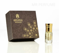 Ward Lebanon by Abdul Samad Al Qurashi 3ml Perfume Oil Attar *Hiqh Quality*